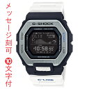 名入れ 名前 刻印 10文字付 G-SHOCK ジーショック Gライド CASIO G-SHOCK メンズ GBX-100-7JF 腕時計 国内正規品 10文字まで刻印対応