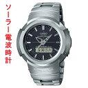 カシオ CASIO Gショック G-SHOCK ジーショック 電波ソーラー メタル メンズ 男性用 腕時計 AWM-500D-1AJF 国内正規品 刻印対応、有料 取り寄せ品