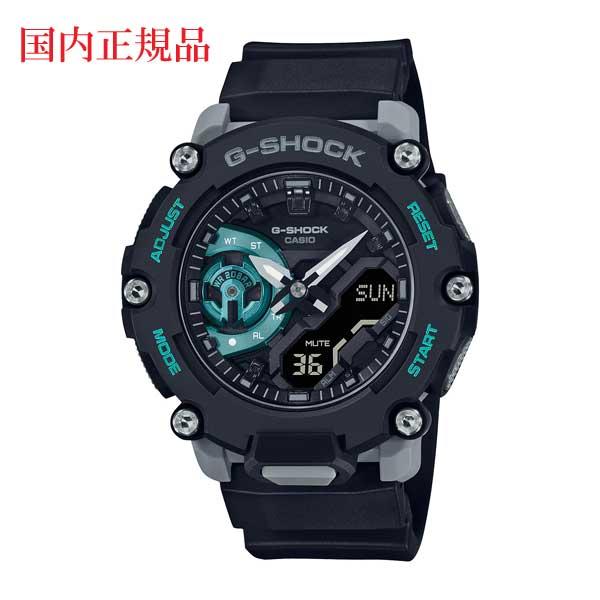 腕時計, メンズ腕時計 G G-SHOCK CASIO GA-2200M-1AJF