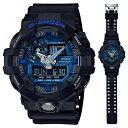 カシオ Gショック GA-710-1A2JF CASIO G-SHOCK メンズ腕時計 アナデジ 国内正規品 刻印対応、有料 【コンビニ受取対応商品】 ZAIKO