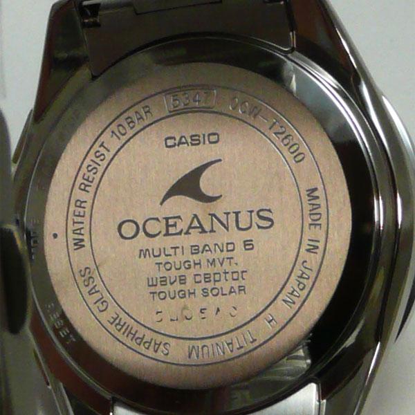 カシオ ソーラー電波時計 OCW-T2600-1AJF オシアナス CASIO OCEANUS 刻印対応、有料 取り寄せ品 【コンビニ受取対応商品】