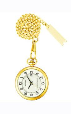 シチズン 懐中時計 CITIZEN 提げ時計 ポケットウオッチ ソーラー電波時計 KL7-922-31 「刻印対応、有料」 取り寄せ品 【コンビニ受取対応商品】