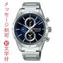 文字 名入れ時計 名入れ刻印15文字付き セイコー ソーラー メンズ腕時計 SEIKO SPIRIT 男性用 SBPY115 父の日 誕生日 結婚 還暦 お祝い…
