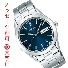 お父さん・男性の退職にプレゼントする腕時計