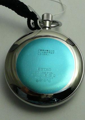 セイコー SEIKO 鉄道時計 懐中時計 提げ時計 ポケットウオッチ SVBR003 名入れ刻印対応、有料 取り寄せ品 【コンビニ受取対応商品】
