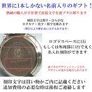 名入れ時計CITIZEN(シチズン)ソーラー電波時計クロスシーハッピーフライトレディース腕時計EC1014-65W「裏ブタ刻印10文字つき」