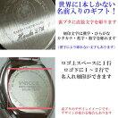名入れ時計刻印15文字付KL0-111-93女性用腕時計CITIZENソーラーテック電波時計ウィッカレディースウオッチ