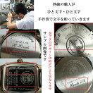 名入れ腕時計刻印10文字付シチズンソーラー電波時計AT6060-51E男性用腕時計CITIZEN