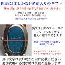 名入れ時計刻印15文字付セイコーSEIKO女性用腕時計婦人用時計SSWX056レディースウオッチ05P07Nov15