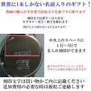名入れ時計刻印15文字付セイコースピリットSEIKOSPIRITソーラー腕時計レディースSTPX027取り寄せ品