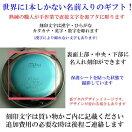 名入れ刻印15文字つきセイコーSEIKO鉄道時計懐中時計提げ時計ポケットウオッチSVBR003