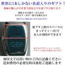 SEIKO(セイコー)ウォッチ名入れ時計エクセリーヌ女性用腕時計SWDB063「裏ブタ刻印15文字つき」