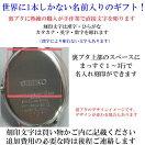 名入れ時計刻印15文字付セイコー女性用腕時計SWDX173電池時計SEIKOエクセリーヌEXCELINE送料無料取り寄せ品