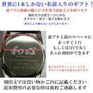 名入れ時計刻印15文字付和心わこころ宇陀印傳革バンドWA-001L-J日本製にこだわった腕時計女性用時計電池式【コンビニ受取対応商品】532P19Apr16