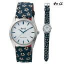 和心 わこころ 宇陀印傳 革バンド WA-001M-J 日本製にこだわった腕時計 男性用 時計 電池式 送料無料 名入れ刻印対応、有料 ZAIKO 【あす楽対応】 【コンビニ受取対応商品】
