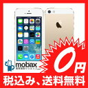 au iPhone5s 32GB gold アイフォン5s 送料無料 Apple アップル\ポイント10倍キャンペーン ス...
