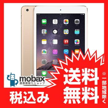 docomo版iPadmini3Wi-FiCellularゴールド