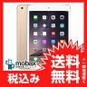 ◆お買得◆※〇判定 【新品未開封品(未使用)】SoftBank版 iPad mini 3 Wi-Fi Cellular 16GB [ゴールド](第3世代)白ロム Apple