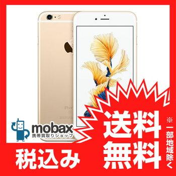 iPhone6sPlusゴールド