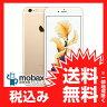 ◆お買得◆※〇判定 【新品未使用】au版 iPhone 6s Plus 16GB[ゴールド]白ロム Apple 5.5インチ