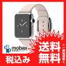 ◆お買得◆訳アリ 【新品未使用品】Apple Watch 38mm Sサイズ [ステンレススチールケースとソフトピンクモダンバックル] MJ362J/A