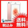 ◆お買得◆※〇判定【新品未使用】docomo版 iPhone SE 16GB [ローズゴールド] MLXN2J/A 白ロム Apple 4インチ