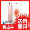 ◆お買得◆※訳あり※ 【新品未使用】SoftBank版 iPhone SE 16GB[ローズゴールド]MLXN2J/A 白ロム Apple 4インチ