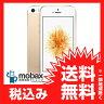 ◆お買得◆※〇判定 【新品未使用】 SoftBank版 iPhone SE 16GB [ゴールド] MLXM2J/A 白ロム Apple 4インチ