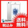 ◆お買得◆※〇判定 【新品未使用】 SoftBank版 iPhone SE 16GB [シルバー] MLLP2J/A 白ロム Apple 4インチ
