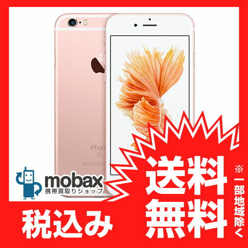 rosegold,ドコモ,携帯電話,アイフォーン,アイフォン,スマホ,アップル,送料無料,iphone6s,ピンク,...