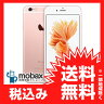 ◆お買得◆※〇判定 【新品未使用】SoftBank版 iPhone 6s 16GB[ローズゴールド]白ロム Apple 4.7インチ