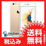 ◆お買得◆※〇判定 【新品未使用】au版 iPhone 6s 64GB[ゴールド]白ロム Apple 4.7インチ