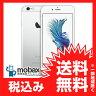 ◆お買得◆※訳あり※【新品未使用】SoftBank版 iPhone 6s 128GB[シルバー]白ロム Apple 4.7インチ