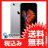 ◆お買得◆※訳あり※【新品未使用】SoftBank版 iPhone 6s 128GB[スペースグレイ]白ロム Apple 4.7インチ