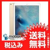 ◆お買得◆【新品未開封品(未使用)】 iPad Pro 12.9インチ Wi-Fiモデル 256GB [ゴールド] ML0V2J/A