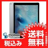 ◆お買得◆【新品未開封品(未使用)】iPad Pro 12.9インチ Wi-Fi 128GB [スペースグレイ]