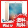 ◆お買得◆【新品未開封品(未使用)】 iPad Pro 9.7インチ Wi-Fiモデル 32GB [ゴールド] MLMQ2JA