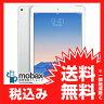 ◆お買得◆※〇判定 【新品未使用】SoftBank版 iPad Air 2 Wi-Fi+Cellular 128GB [シルバー]白ロム★第6世代★