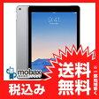 ◆お買得◆※〇判定【新品未使用】au版 iPad Air 2 Wi-Fi Cellular 128GB [スペースグレイ]白ロム★第6世代★
