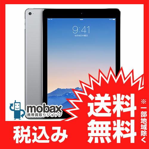 ◆先着最大1200円OFFクーポン◆iPad Air 2 Wi-Fi 16GB [スペースグレイ]★第6世代★