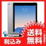 ◆お買得◆【新品未開封品(未使用)】iPad Air 2 Wi-Fi 128GB [スペースグレイ]★第6世代★