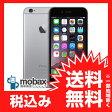 ◆お買得◆※〇判定 【新品未使用】au版 iPhone 6 16GB [スペースグレイ]☆白ロム☆Apple 4.7インチ