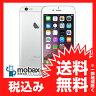 ◆お買得◆※〇判定 【新品未使用】au版 iPhone 6 64GB [シルバー]☆白ロム☆Apple 4.7インチ