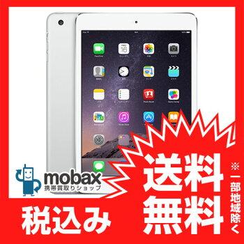 SoftBank版iPadmini3Wi-FiCellularシルバー