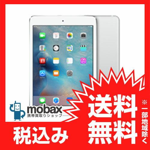 ◆先着最大1200円OFFクーポン◆※〇判定 ◆新品未使用◆au版 iPad mini Retinaディスプレイ Wi-Fi+...