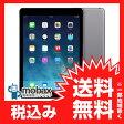 ◆お買得◆《国内版SIMフリー》 【新品未使用】 iPad Air Wi-Fi+Cellular 128GB スペースグレー【ME987J/A】apple