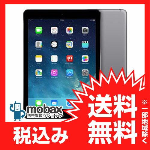 ◆先着最大1200円OFFクーポン◆iPad Air Wi-Fiモデル 32GB スペース...