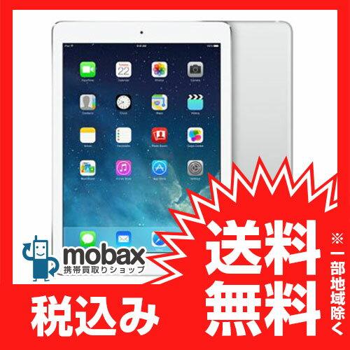 ◆先着最大1200円OFFクーポン◆iPad Air Wi-Fiモデル 128GB [シルバー...