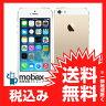 ◆お買得◆※〇判定※保証期限切れ【新品未使用】docomo iPhone 5s 16GB [ゴールド] ME334J/A 白ロム