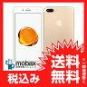 ◆お買得◆※〇判定 【新品未使用】 au版 iPhone 7 Plus 128GB [ゴールド] MN6H2J/A 白ロム Apple 5.5インチ